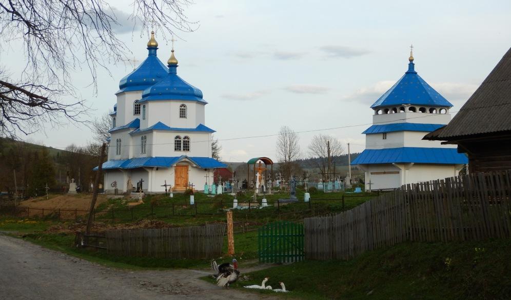 Indyk i cerkiew pw. Soboru Bogarodzicy - Libuchora